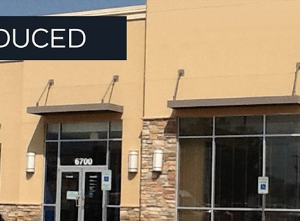 6700 W Vickery Boulevard Sublease